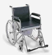 Kursi Roda BAB GEA FS 609 U Commode Wheelchair